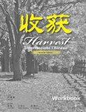 Harvest: Intermediate Chinese Workbook (For AP Chinese) (2nd Edtion)
