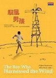 The Boy Who Harnessed the Wind (Chinese Edition)