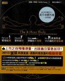 The 4-Hour Body (Chinese Edition)