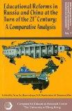 Educational Reforms in Russia and China at the Turn of the 21st Century: A Comparative Analy...