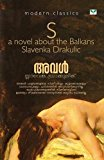 Slavenka Drakulic (Malayalam Edition)