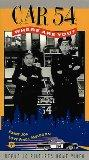Car 54 Where Are You?, Vol. 4 (Paint Job & Love Finds Muldoon) [VHS]