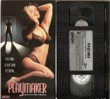 Playmaker [VHS]