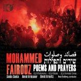 Fairouz: Poems and Prayers [Blu-ray Audio]