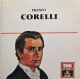 Franco Corelli: Arie Da Opere (Opera Arias)