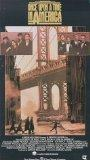 Once Upon a Time in America [VHS]