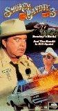 Smokey & the Bandit Part 3 [VHS]