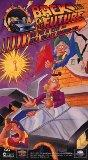 Back to the Future:Go Fly a Kite/Hill [VHS]