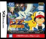 Maboroshi no Pokemon Rugia Bakutan (DSVision) [Japan Import]