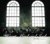HEART MIND AND SOUL(CD+DVD)