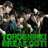 BREAK OUT!(CD only)