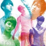 TOKI WO TOMETE(CD only)