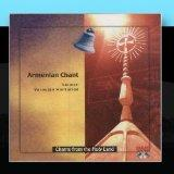 CD 17-Armenian Chants-Soloist: Varoujan Markarian