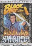 Black Belt Theatre: Flaming Swords