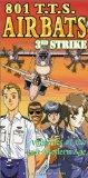 801 Tts Airbats: 3rd Strike [VHS]