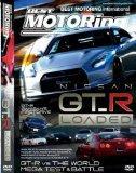 Best Motoring - Nissan GT-R Loaded