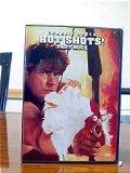 Hot Shots! Part Deux [VHS]