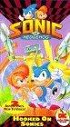Hooked on Sonics: Sonic the Hedgehog [VHS]