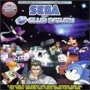 Sega Presents Club Saturn
