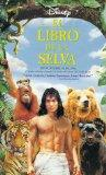 El Libro de La Selva (Rudyard Kipling's The Jungle Book) [VHS]