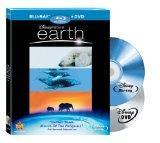 Disney Nature Earth (Blu-ray / DVD Combo)