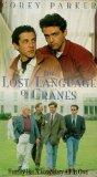 Lost Language of Cranes [VHS]