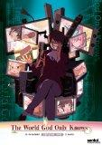 The World God Only Knows: Season 1 Complete Collection