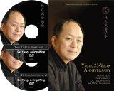YMAA 25-Year Anniversary (Two-Disc Set)