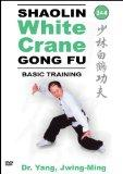 Shaolin White Crane Gong Fu: Basic Training 3 & 4