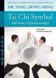 Tai Chi Symbol: Yin/Yang Sticking Hands