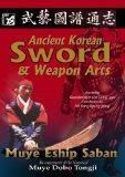 Korean Sword and Weapon Arts DVD
