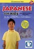 Japanese for Kids: Learn Japanese Beginner Level 1 Vol. 1 (w/booklet)
