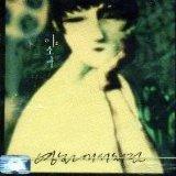 2nd Album [Dong-A Music] [Korea 1996]