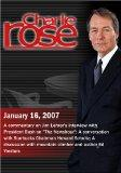 Charlie Rose with a clip from Jim Lehrer's interview with President Bush; Howard Schultz; Ed...