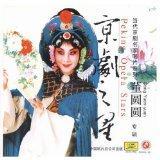 Star Of Beijing Opera   Dong Yuanyuan