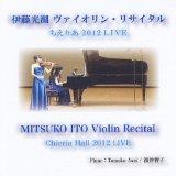Mitsuko Ito Violin Recital Chieria Hall 2012 Live